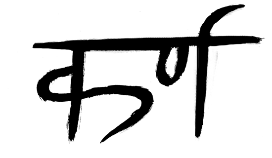 Karan Suri Talwar